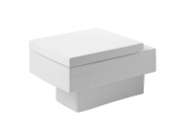 Duravit Vero - Wall-mounted toilet 540 x 370 mm white