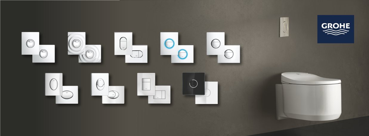 Flush Plates from GROHE